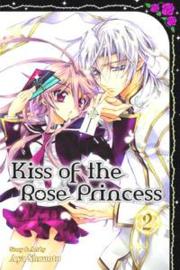 KISS OF THE ROSE PRINCESS 02
