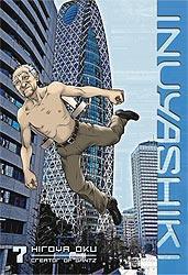 INUYASHIKI 07