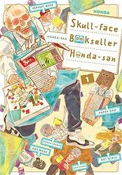 SKULL-FACE BOOKSELLER HONDA-SAN 01