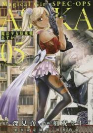 MAGICAL GIRL SPECIAL OPS ASUKA 05