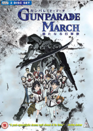 GUNPARADE MARCH DVD COMPLETE COLLECTION
