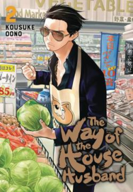 WAY OF THE HOUSEHUSBAND 02