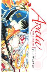 ARATA THE LEGEND 12