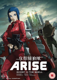 GHOST IN THE SHELL ARISE DVD BORDER 1 AND BORDER 2