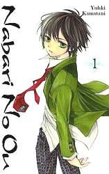 NABARI NO OU 01