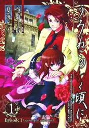 UMINEKO WHEN THEY CRY 01 LEGEND GOLDEN WITCH PART 1