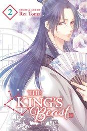 KINGS BEAST 02