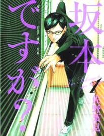 HAVENT YOU HEARD IM SAKAMOTO 01