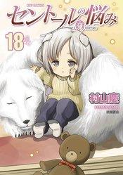 Manga Preorder