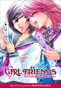 GIRL FRIENDS COMPLETE COLL 01