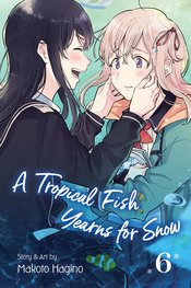 TROPICAL FISH YEARNS FOR SNOW 06