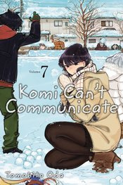 KOMI CANT COMMUNICATE 07