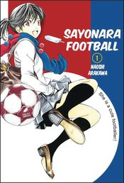 SAYONARA FOOTBALL 01