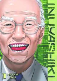 INUYASHIKI 01
