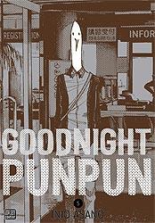 GOODNIGHT PUNPUN 05