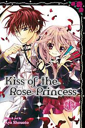 KISS OF THE ROSE PRINCESS 01