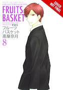 FRUITS BASKET COLLECTORS ED 08
