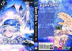 TEGAMI BACHI 09
