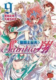 SAINT SEIYA SAINTIA SHO 09