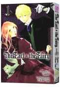 EARL AND FAIRY 01