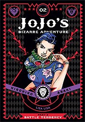 JOJOS BIZARRE ADV BATTLE TENDENCY 02 HC