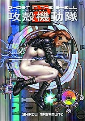 GHOST IN SHELL KODANSHA ED 02