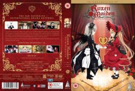ROZEN MAIDEN ZURUCKSPULEN DVD COMPLETE COLLECTION