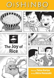 OISHINBO THE JOY OF RICE