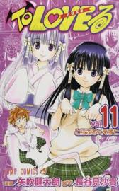 TO LOVE RU 11-12