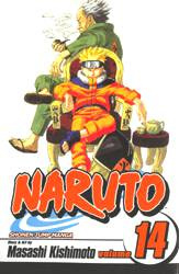NARUTO 14