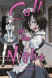 CALL OF THE NIGHT 04