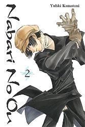 NABARI NO OU 02