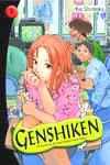 GENSHIKEN OMNIBUS 01