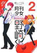 MONTHLY GIRLS NOZAKI KUN 02