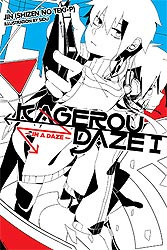 KAGEROU DAZE LIGHT NOVEL 01
