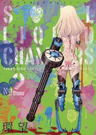 SOUL LIQUID CHAMBERS 02