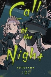 CALL OF THE NIGHT 02