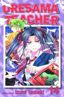 ORESAMA TEACHER 14
