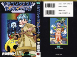 DRAGON QUEST MONSTERS PLUS 04