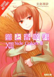 SPICE AND WOLF NOVEL 13 SIDE COLORS III