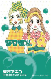 PRINCESS JELLYFISH 08
