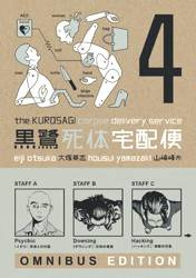 KUROSAGI CORPSE DELIVERY SERVICE OMNIBUS BOOK 04