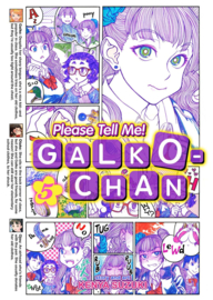 PLEASE TELL ME GALKO CHAN 05