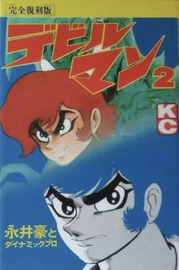 DEVILMAN CLASSIC COLLECTION 02