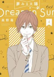 DREAMIN SUN 04