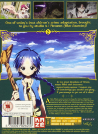 MAGI DVD SEASON ONE PART TWO