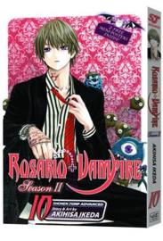 ROSARIO VAMPIRE SEASON II 10