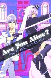 ARE YOU ALICE 03