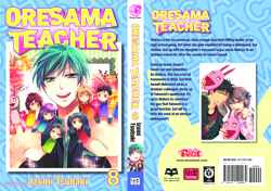 ORESAMA TEACHER 08