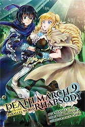 DEATH MARCH TO PARALLEL WORLD RHAPSODY 09